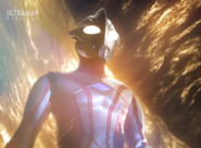 Ultraman Mebius' first apperance