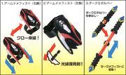 Ultraman-Nexus-kit-Dark-Mephisto-set