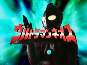 Ultraman Neos Tittle crd