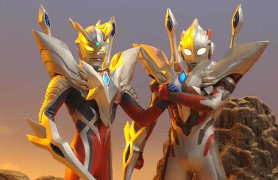 File:ZERO-X IV.jpg