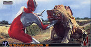 Ultraman vs Gavadon B