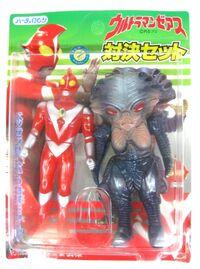 Yutaka Set Ultraman Zearth VS