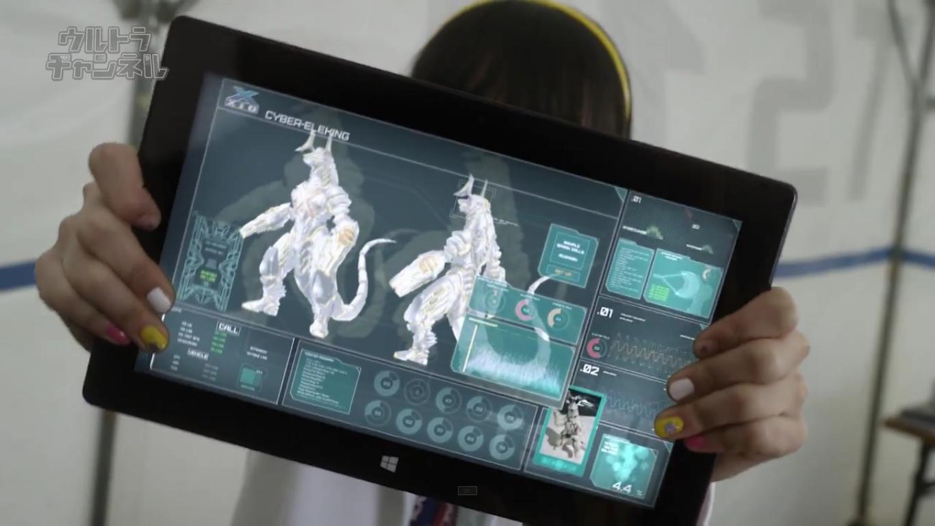 Cyber Cards Ultraman Wiki Fandom Powered By Wikia Balon Motif Rui And Eleking