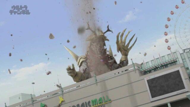 File:UG-Thunder Killer Screenshot 001.jpg