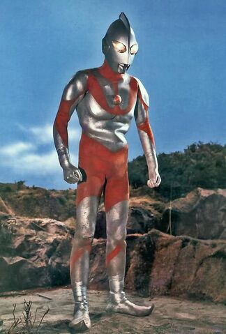 File:Ultraman 2.jpg