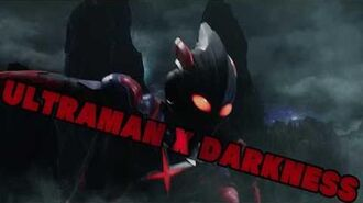 ULTRAMAN This is ULTRAMAN X DARKNESS! -Official- |奴が「ウルトラマンエックスダークネス」だ!(日本語字幕)