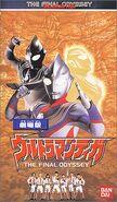 VHS Ultraman Tiga TFO