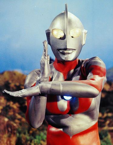 File:Classic Ultraman.png