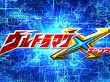 Ultraman X (seri)/Episode