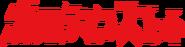 Logo scott