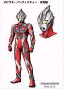 MebiusInfinity Concept