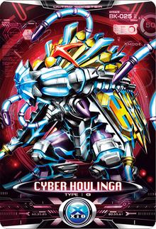 Ultraman X Cyber Houlinga Card