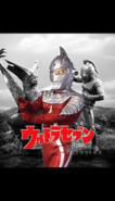 Ultraseven pic