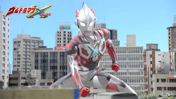File:UltramanX.jpg