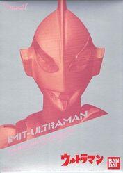 Ultra-Act-Imit-Ultraman-(Tamashii-Features-2)-box