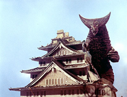 Gomora Osaka Castle I