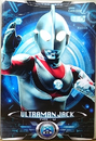 Ultraman X Ultraman Jack Alternate Cover Card