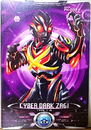 Ultraman X Cyber Dark Zagi Card