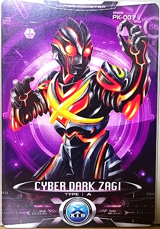 Fileultraman X Cyber Dark Zagi Card Png