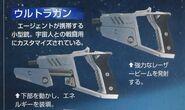 Ultra Gun