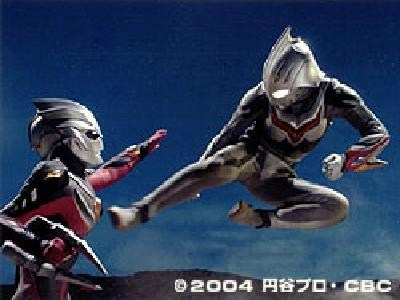 File:Nexus VS Mephisto.jpg