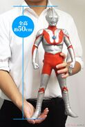 Gigantic Ultraman 2