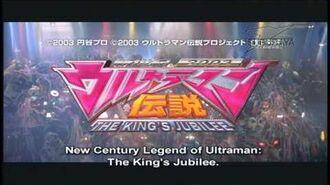 Ultraman Cosmos (ウルトラマンコスモス) vs Ultraman Justice (ウルトラマンジャスティス) The Final Battle Trailer HD