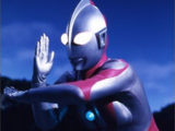 Ultraman (Neo Frontier Space World)