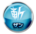 Icon zan