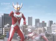 Taro Saves Mebius
