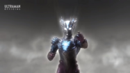 Ultraman Saga first apperance