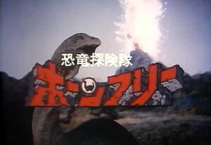 Dinosaur born free title card