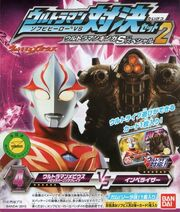 SFBH-Ultraman-Ginga-S-Special-2-Mebius-vs-Imperializer