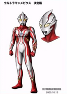 Mebius Normal Concept