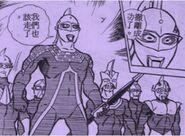 Unidentified Ultramen 2