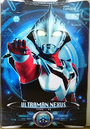 Ultraman X Ultraman Nexus Card