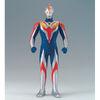 UHS-Ultraman-Cosmos-Future-Mode