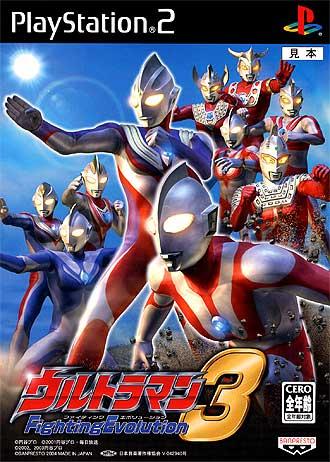 Ultraman Fighting Evolution 3 Ultraman Wiki Fandom