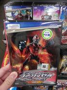 UZ-TC-Vol.2-DVD
