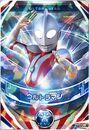 Ultraman Akt
