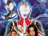 Ultraman Gaia: Once Again Gaia