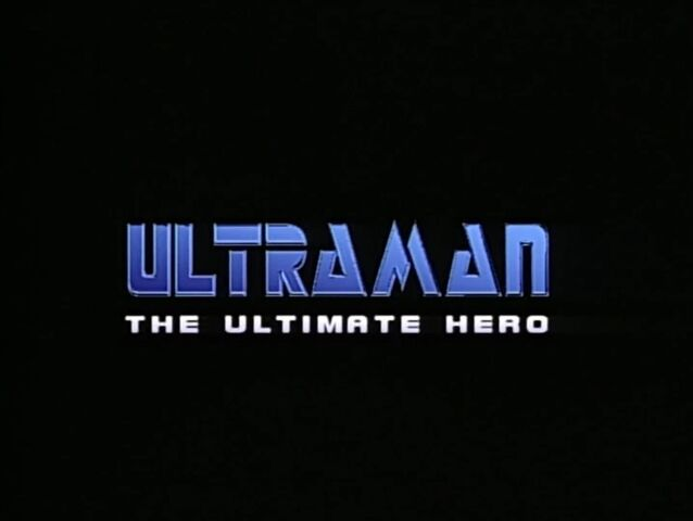 File:Ultimate Hero title card.JPG