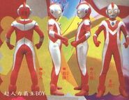 Ultraman Boy Turn