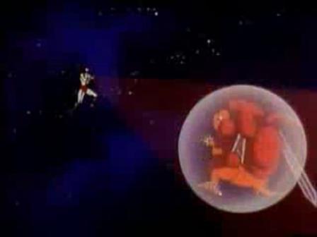 File:Ultra bubble beam.jpg