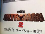 Ultraman 2 (2005)