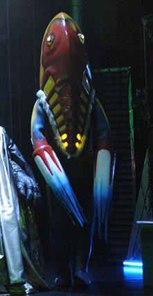 Alien Metron Tarude