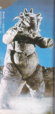 MYU-80