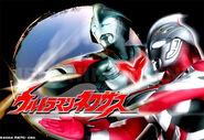 Ultraman-nexus 01