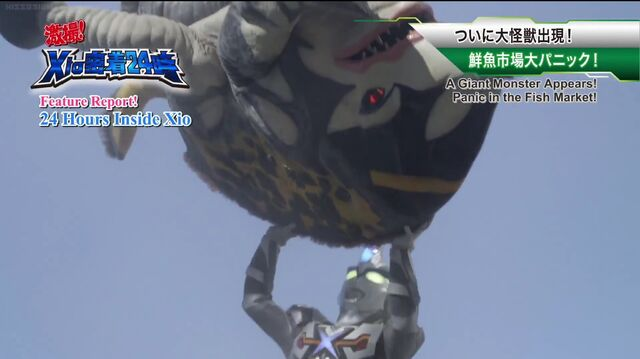 File:Exceed X another shot.jpeg
