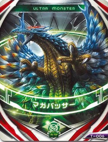 File:Ultraman Orb Maga-Basser Kaiju Card.png